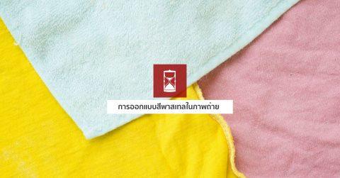 discoverPanel-HandOn