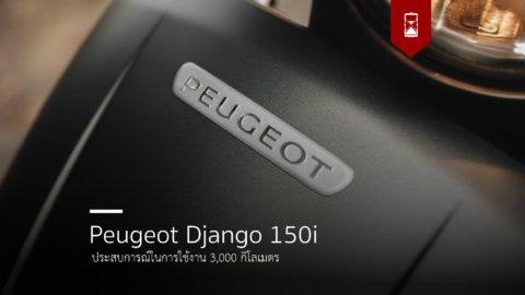 Peugeot Django 150i