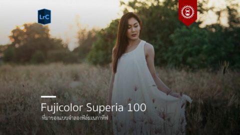 fujicolorSuperia100 Explanation