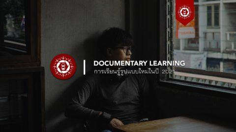 DozzDIY Documentary Learning